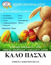 Easter games Agros 2014